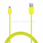Кабель для iPhone 5 / 5S / 5C, iPad 4 и iPad mini PURO 1mt 2.1A W/LIGHTNING CONNECTOR, цвет желтый (CAPLT3)